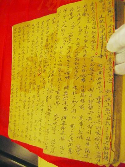 江苏民歌《茉莉花》发源地申报中国民歌之乡